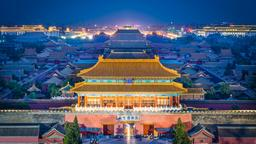 Hotels near Beijing Capital Airport