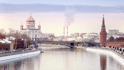 Hotels near Moscow Domodedovo Airport