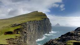 Find cheap flights from Kuala Lumpur Airport to Faroe Islands